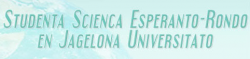 Studenta Scienca Esperanto-Rondo