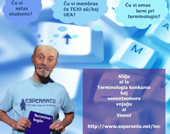 Terminologia konkurso 2014